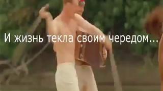 Буктрейлер Тихий Дон
