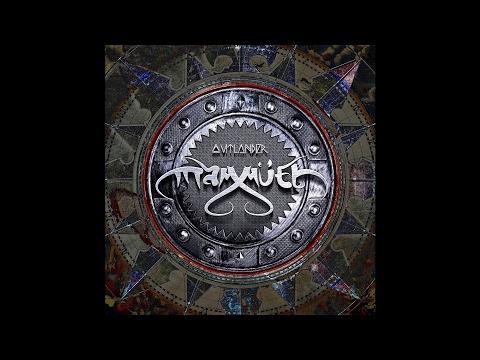 "Mammüth ""Outlander"" (New Full Album) 2017"