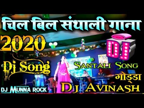 new-santali-dj-2k20-||-juwan-kora-chilibilibil-2-|-super-hit-santali-program-dj-mix-song