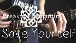 Breaking Benjamin - Save Yourself (acoustic guitar / vocal cover by Dmitry Klimov)