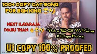 Yuvan Shankar Raja Copied 100 Songs|Tamil Copy cat songs|U1 Copy cat songs|U1 BGM king|yuvan Copycat
