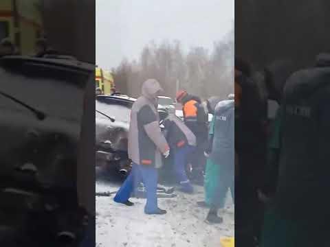 ДТП на трассе Омск-Чернолучье (18.11.2019)