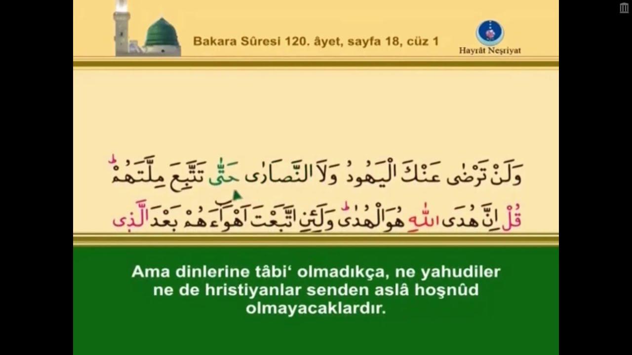 Kuran 18. sayfa Talimi ok takipli kelime işaretli/ The Holy Quran