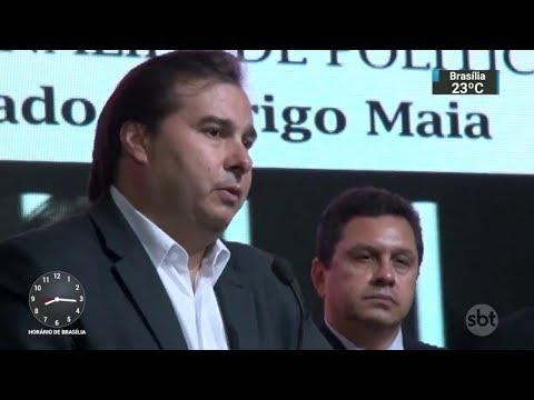 Governo está em busca de apoio à Reforma da Previdência | SBT Brasil (04/12/17)