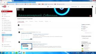 Как поменять стартовую страницу в Google Chrome
