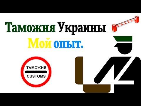 кэшбэк алиэкспресс украина
