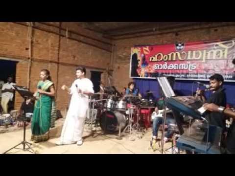 rajmohan kollam( junior yesudas) & chandralekha thumbnail