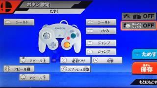 ゲームキューブコントローラー → http://amzn.to/1zLykxH Wii U用ゲーム...
