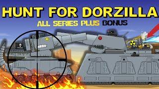 Охота на Дорзиллу все серии плюс Бонус - Мультики про танки