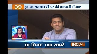 News 100 | 27th June, 2017 - India TV