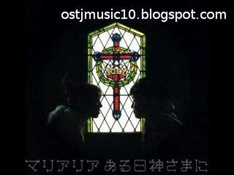 Masumi Ito -Ave Maria