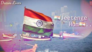 Jeetenge Hum Whatsapp Status Dhvani Bhanushali Lijo George & Dj Chetas  New Song 2020 status 