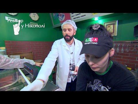 Пиццерия Celentano - Ревизор в Никополе - 26.09.2016