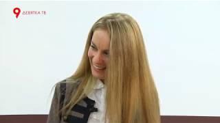 Гость - Татьяна Вокуева, профессиональный таролог.
