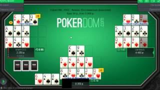 Китайский Покер Ананас PineApple на покердом