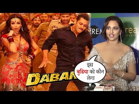 See Sonakshi Sinha Make FUN Of Malaika Arora Removed Frm Dabangg 3 By Salman Aftr Divorce Wid Arbaaz
