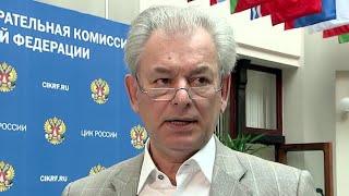 Парламентарии изучают факты вмешательства во внутренние дела России.