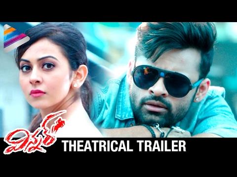 Winner Trailer   Sai Dharam Tej Winner Theatrical Trailer   Rakul Preet   Jagapathi Babu   #Winner