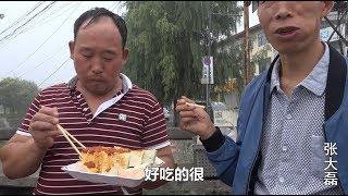 在河南这个小镇吃早餐,都不喝粥,不吃主食...