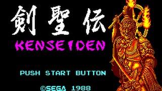 Master System Longplay [007] Kenseiden