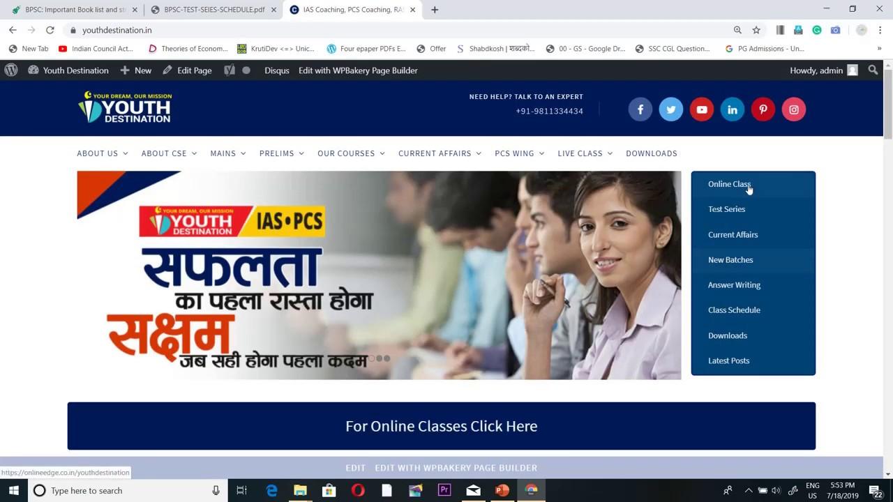 Bihar Public Service Commission (BPSC) Combined Competitive