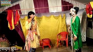 भाग-7 Dr प्रदीप की नौटंकी आदर्श मनोरंजन खैरा बाजार बाराबंकी इंदल हरण प्रस्तुत ग्राम देवगरपुर