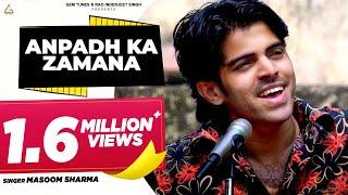 Anpadh ka Zamana | Masoom Sharma | Sid Sadanand | Latest Haryanvi Song 2017 | Ranjha Music
