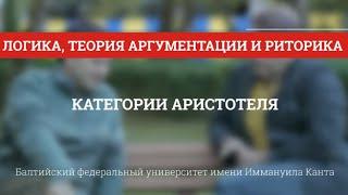 видео Краткая биография Александра Попова самое главное