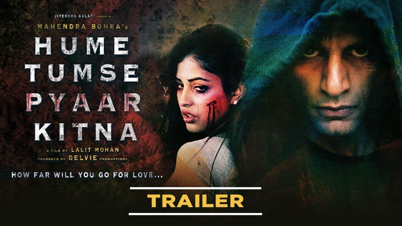 Official Trailer: HUME TUMSE PYAAR KITNA | Karanvir Bohra,Priya  Banerjee,Sameer Kochar | Lalit Mohan