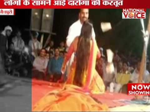 Sub-Inspector spreads Currency Notes on Bar Dancer in Mainpuri