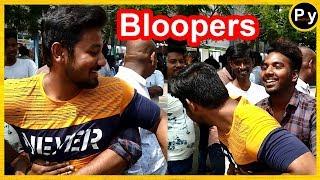 Bloopers | Asuran Movie | Public Review Bloopers | Audience Review Bloopers