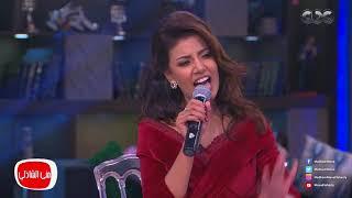 ياسمين علي تبدع في اغنية « الصهبجية » إهداء للفنان الراحل محمود عبد العزيز