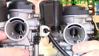 139QMB 100cc карбюратор 4Т Motobert VS Keihin