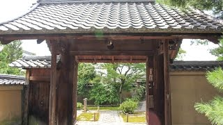 大慈院 京都 / Daiji-in Temple Kyoto / 교토