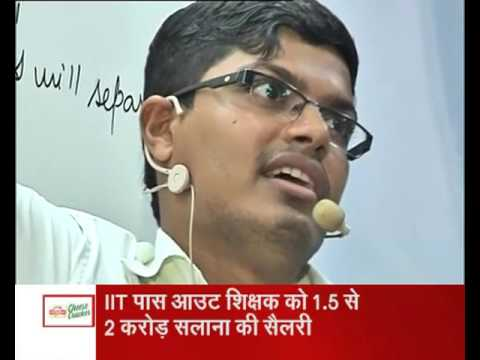 Jan Man: Kota coaching institute market is worth Rs 2000 crore!