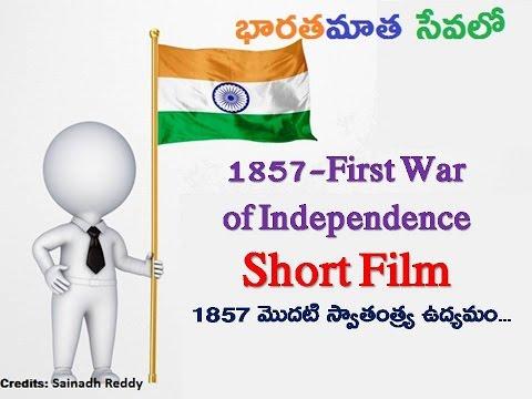 1857 First War of Independence in telugu   Short Film