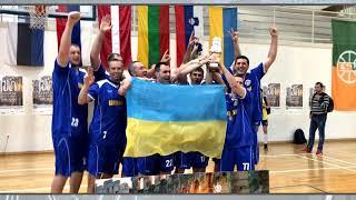 Сборная Украины выиграла чемпионат Европы по баскетболу 35+