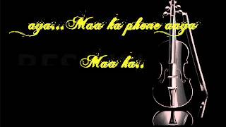 Maa ka phone aya lyrics-Khubsoorat