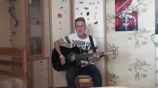 Lumen - Небеса (cover)