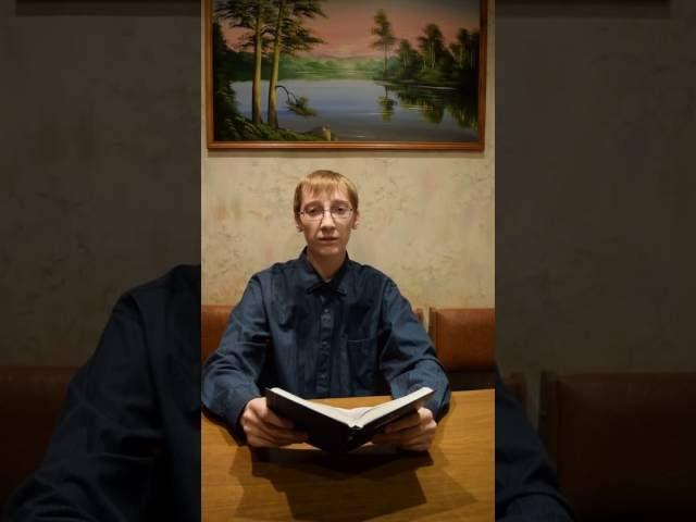 Изображение предпросмотра прочтения – ИванМедянцев читает произведение «Лев и Волк» И.А.Крылова