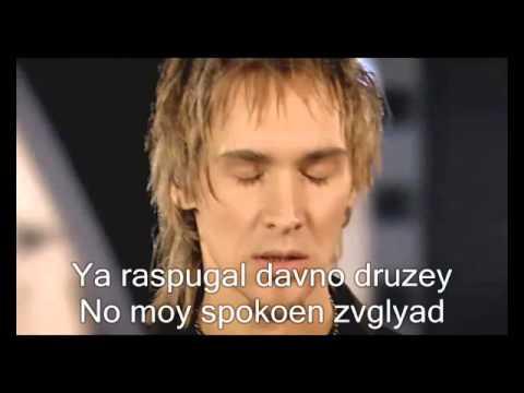 СЛОТ - Мертвые Звезды ( Lyric's )