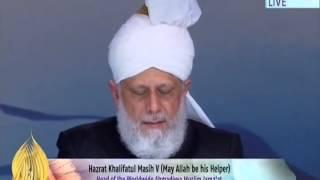 Opening Address by Hazrat Mirza Masroor Ahmad at Jalsa Salana UK 2014