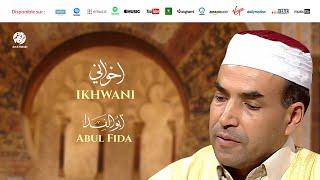 Abul Fida - Rajai (1) | رجائي | من أجمل أناشيد | أبو الفداء