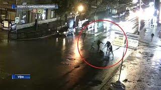 В массовой перестрелке в центре Уфы серьёзно пострадали два человека