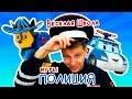 Профессия полицейский - Веселая школа Капуки Кануки. Видео с игрушками для детей