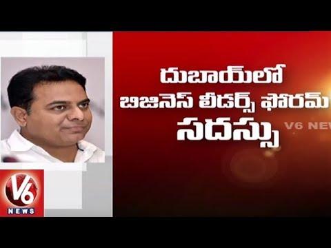 Minister KTR Invited For Indo-UAE Partnership Summit At Dubai | V6 News