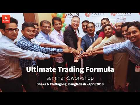 Ultimate Trading Formula Seminars & Workshops |Dhaka & Chittagong, Bangladesh| April 2019