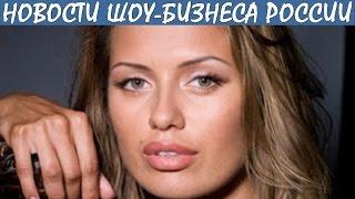 Муж и дочь Виктории Бони оказались в смертельной опасности. Новости шоу-бизнеса России.