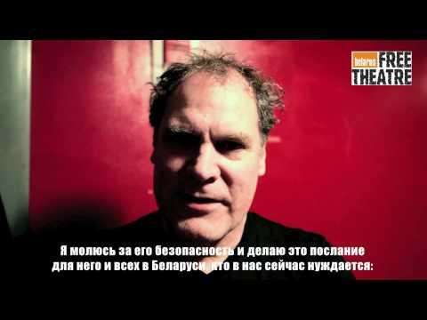 Jay O. Sanders: videoappeal to Belarus