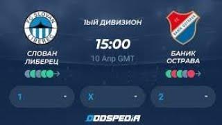 Прогноз на матч Чемпионата Чехии  Слован - Банник смотреть онлайн безплатно 02.04.2021
